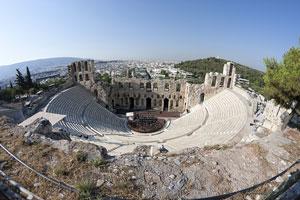 Herodes Atticus Odeon - outdoor amphitheater